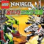Ninjago: Dragon Battle
